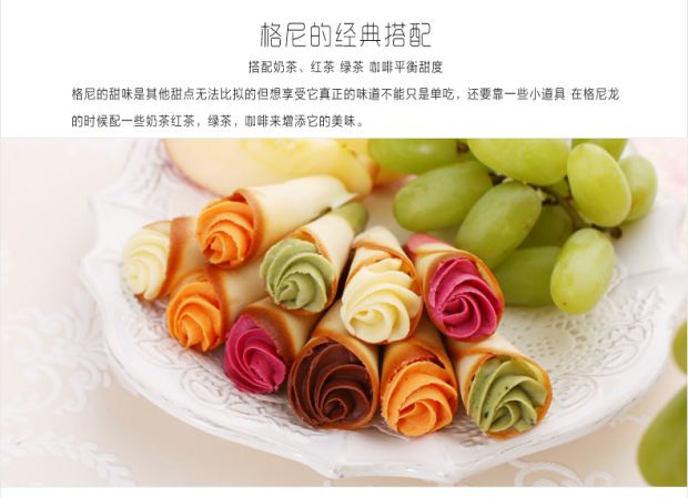 genuova·花朵马卡龙甜点