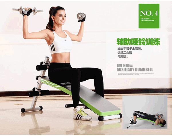 仰卧起坐腹肌锻炼器