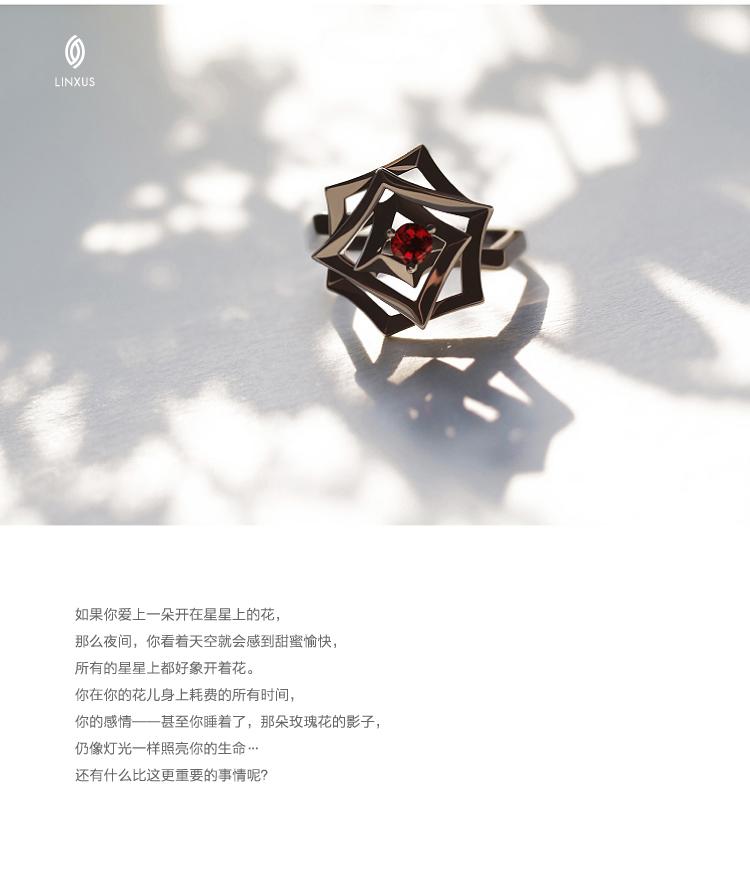 小王子的玫瑰花戒指
