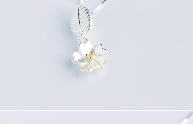 爱洛奇樱花树叶项链