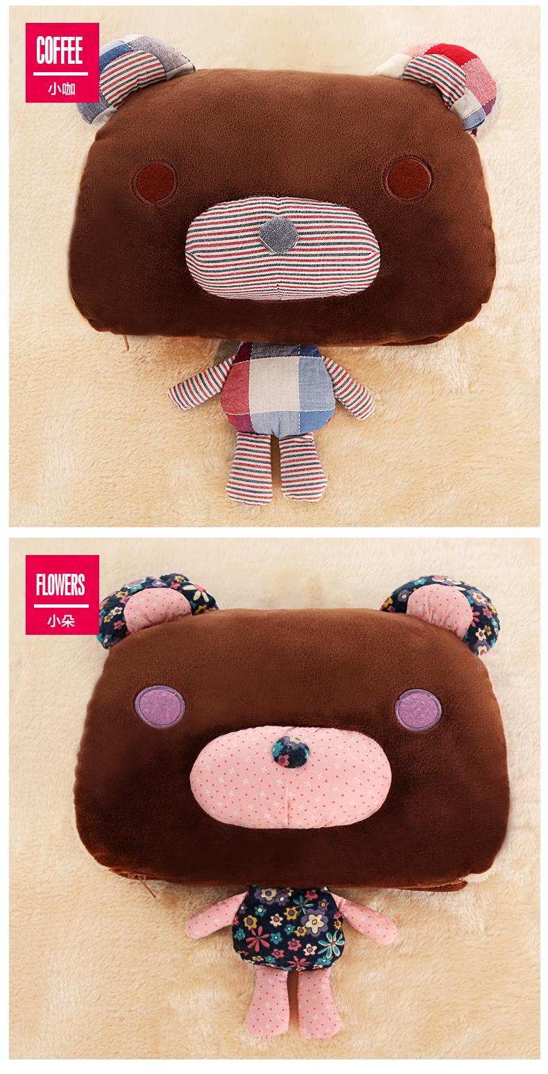 可爱小熊充电暖宝宝