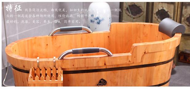 木桶泡澡盆