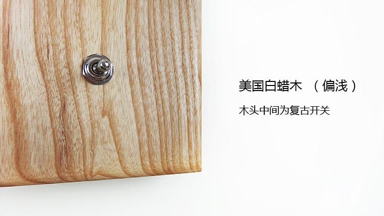 3 种选择: 1 缅甸桃花芯木(价格:169/179) 2 美国白蜡木 (价格:169/17