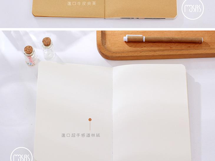 可爱清新文艺空白笔记本