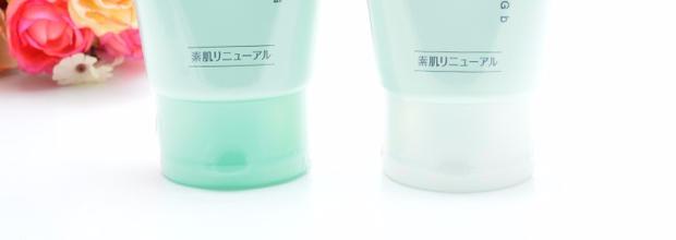 cleansing research·果酸洗面奶