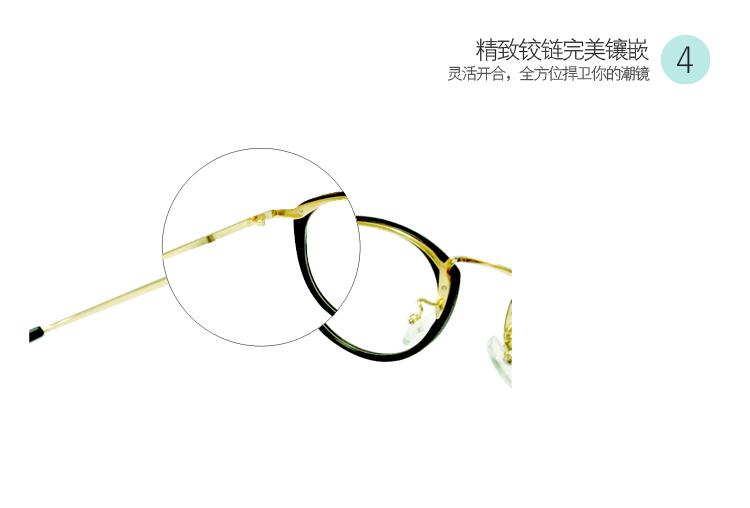 复古文艺小圆框眼镜