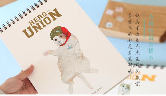 炒鸡萌的素描本,封面是可爱的猫咪穿上了银熊联盟的