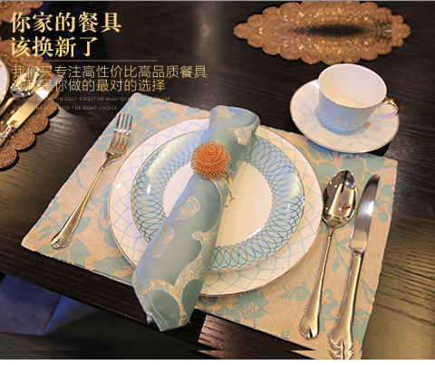 欧式西餐餐具套装