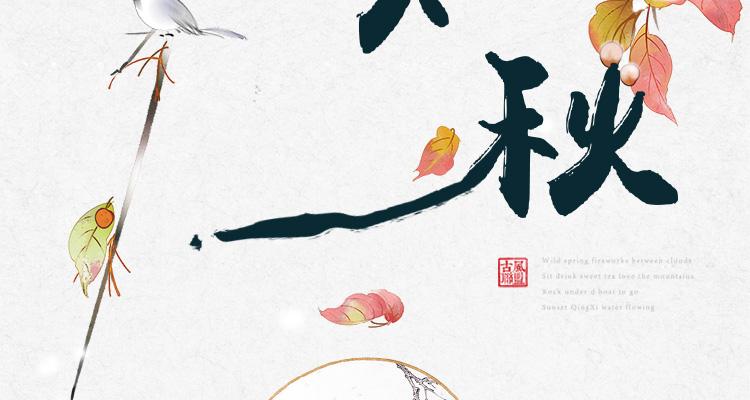 知秋古风扇子团扇 古典中国风女式宫扇圆扇 手工创意