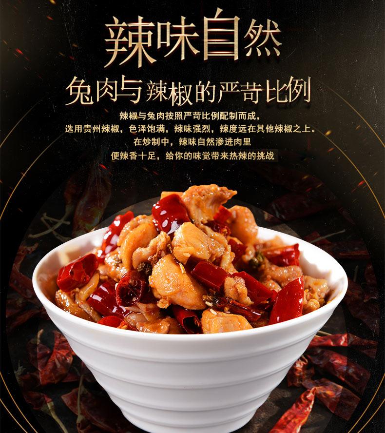 盐帮厨子自贡冷吃兔成都四川特产小吃零食兔肉类熟食